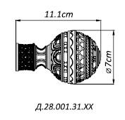 Д.28.001.311.jpg